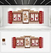原创淡雅中式校园武术跆拳道图书馆文化墙