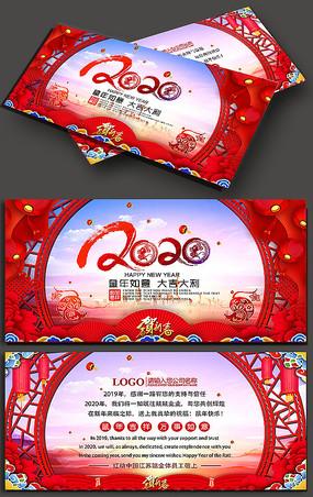 中国风创意鼠年2020新年贺卡设计