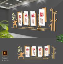 中国风校园简约武术文化墙
