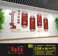 中式校园书以达理文化墙