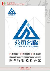 W英文字母三角形科技标志设计