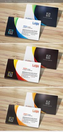 创意企业名片设计