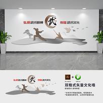 创意中式武术文化墙