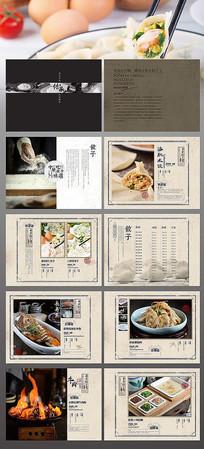 复古大气饺子菜谱