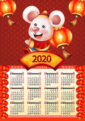 红色喜庆2020鼠年日历挂历下载