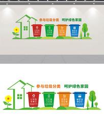 环保卫生宣传垃圾分类文化墙