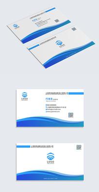 简洁商务蓝色企业名片