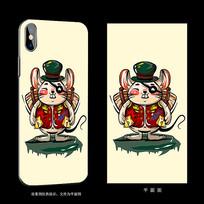 卡通旅行鼠手机壳设计