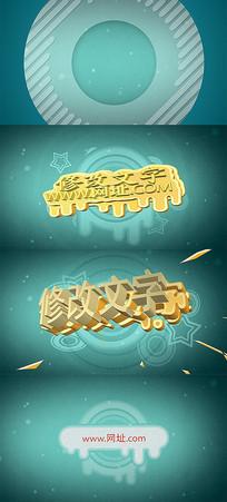 快节奏三维流体文字标题LOGO动画展示视频模板