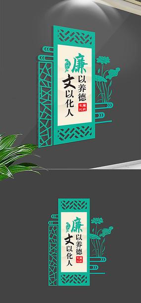莲花青色中国风竹子廉政文化墙