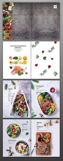 清新花朵西餐菜谱