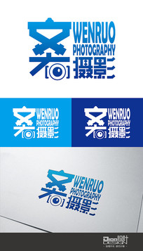 时尚大气文若摄影Logo设计AI矢量图