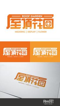时尚屋顶花园婚庆Logo设计AI矢量图