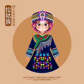 原创56个民族人物插画 拉祜族 PSD