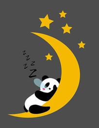 原创可爱卡通月亮上睡觉熊猫