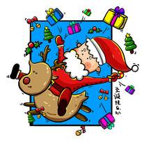 原创手绘圣诞老人骑驯鹿发礼物