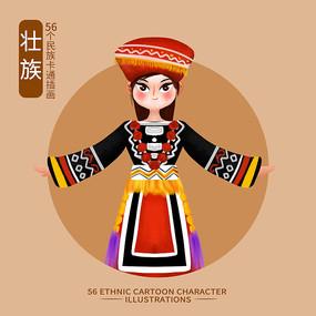 原创元素56个民族人物插画 壮族 PSD