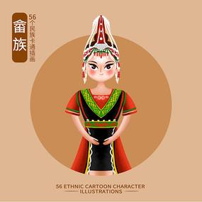 原创元素56个民族人物插画 畲族 PSD