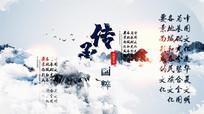 中国风水墨文化传承水墨图文片头AE模板