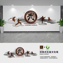 中式武术文化墙