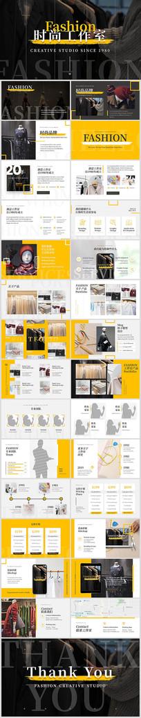 2019欧美时尚品牌宣传PPT模板