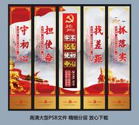 2019全党开展不忘初心牢记使命文化墙