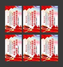 部队爱国拥军军人口号标语宣传展板设计