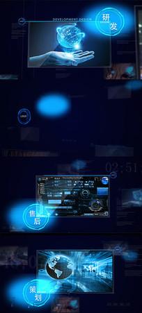 大气企业科技感领域设计图文字幕展示视频模板