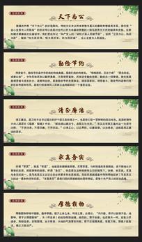 大气中国风水墨法治图版法治宣传宣传栏