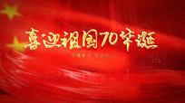大气祖国七十周年红旗标题展示视频模板