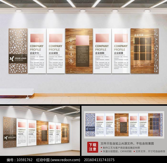 复古木风文化墙设计图片