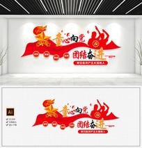 红色大气少先队共青团校园文化墙