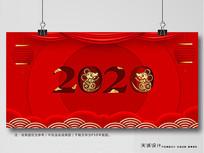 红色喜庆春节晚会背景板