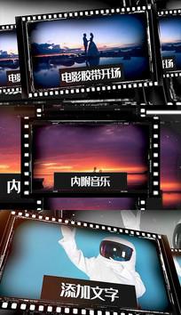 胶片胶卷风格宣传开场PR模板