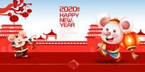 手绘创意2020鼠年新春宣传海报