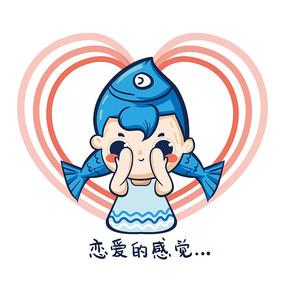 双鱼座卡通图片