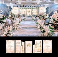 香槟系婚礼背景板设计