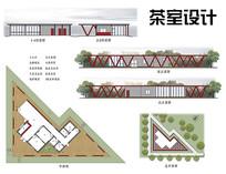 茶室设计 JPG