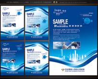 大气蓝色宣传展板设计