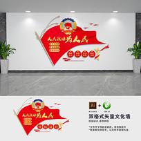大气政协党建文化墙