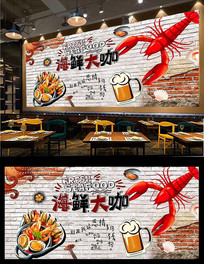 海鲜大咖背景墙