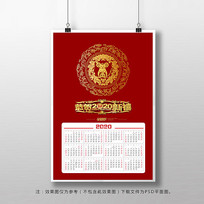 红色喜庆鼠年日历挂历设计