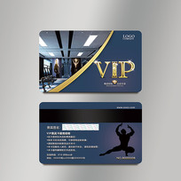 健身馆vip会员卡
