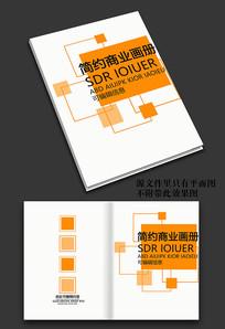 简约橘色商业画册封面设计