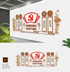 简约新中式清正廉明党风廉政建设文化墙