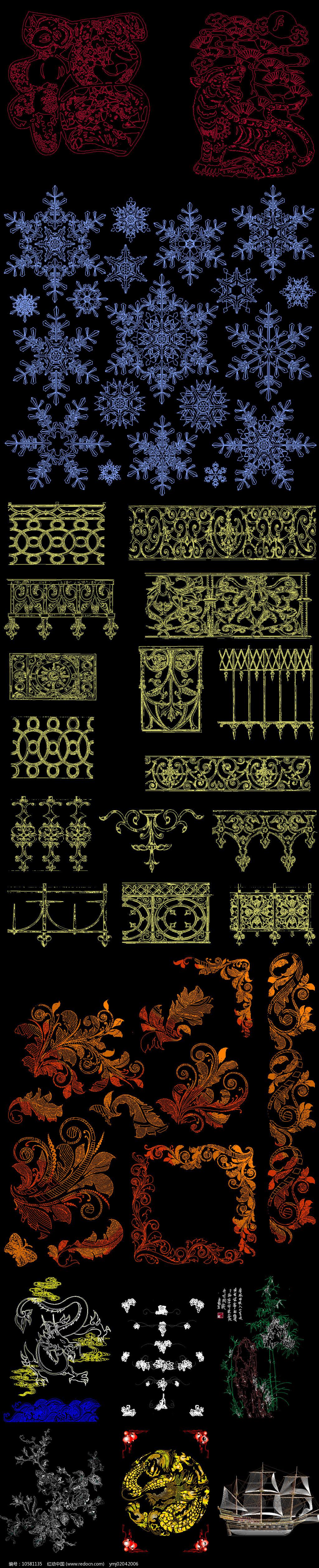图案花纹CAD图库图片