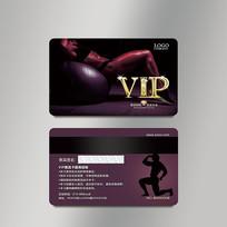 性感健身会员卡 PSD