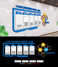 原创蓝色企业集团公司形象墙