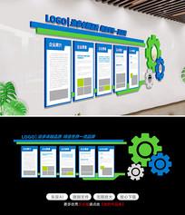 原创现代企业文化墙设计