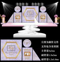 紫色大理石纹婚礼舞台背景板设计